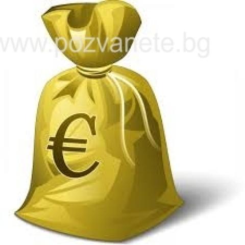 uzyskać łatwy dostęp do pożyczki na robertgazdicfinance@gmail.com